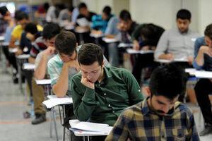 تصویر از نحوه برگزاری امتحانات پایههای نهم و دوازدهم اعلام شد
