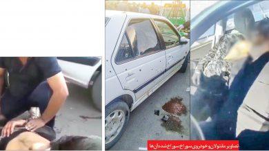 تصویر از ماجرای به رگبار بستن یک خودرو وسط شهر؛ عکس قاتلان فراری منتشر شد