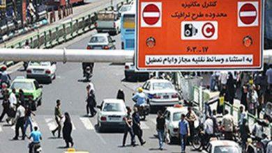 Photo of عضو شورای شهر درآمد شهرداری تهران از طرح ترافیک را اعلام کرد