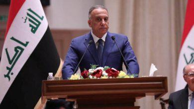 تصویر از الکاظمی: عراق با قدرت و صلابت مقابل تروریسم میایستد