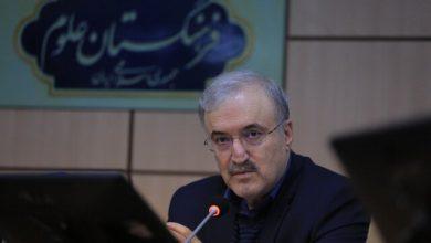 Photo of توصیه وزیر بهداشت درباره تعطیلات عیدفطر
