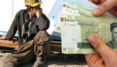 تصویر از زمان برگزاری نشست تعیین حق مسکن کارگران