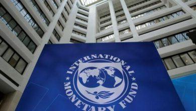 تصویر از پیشبینی صندوق بینالمللی پول از میزان نقدینگی و نرخ تورم در ایران