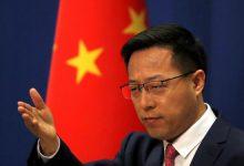 "Photo of چین، آمریکا را به ""مقابله به مثل"" تهدید کرد"