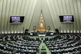 تصویر از آغاز مراسم افتتاحیه پارلمان یازدهم با اظهارات معنادار رئیس سنی مجلس