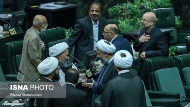 Photo of پایان اولین جلسه علنی مجلس یازدهم