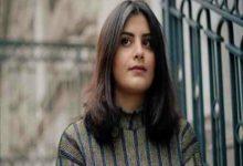 Photo of گمانهزنیها درباره مرگ فعال زن سعودی در زندان