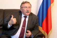 Photo of انتقاد دیپلمات روس از اقدام جدید آمریکا علیه ایران