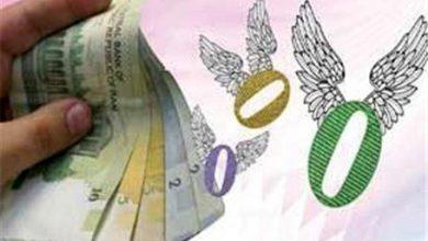 تصویر از موافقت مجلس با کلیات لایحه حذف چهار صفر از پول ملی