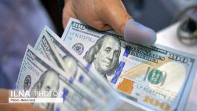 Photo of نرخ رسمی ارز بانکی کاهش یافت