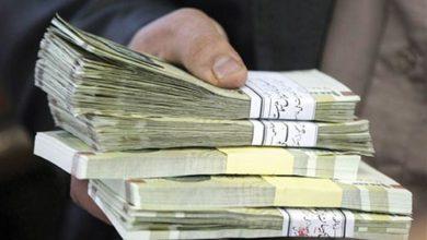 Photo of آنچه درباره نحوه و زمان پرداخت وام ۲ میلیون تومانی باید بدانید