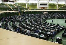 Photo of تصویب اعتبارنامه سه نماینده مجلس اعلام شد