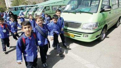 تصویر از جزئیات بازگرداندن هزینه سرویس مدارس