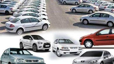تصویر از ثبت نام ۱.۵ میلیون نفر در پیش فروش ایران خودرو  شنبه قرعهکشی میشود
