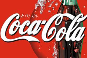Photo of کوکاکولا در چه کشورهایی فروخته نمیشود؟
