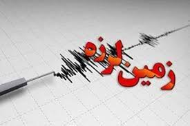 تصویر از وقوع زلزله شدید در بیرم فارس