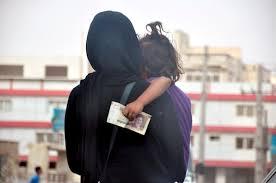 تصویر از شرایط اعطای تابعیت به فرزندان حاصل از ازدواج زنان ایرانی با مردان خارجی اعلام شد