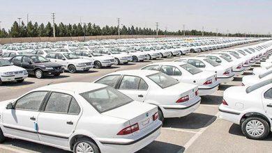 تصویر از ثبت اطلاعات غلط در سامانه پیشفروش خودرو برابر با سه سال محرومیت