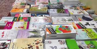 تصویر از کتابهای درسی امسال از طریق کتابفروشیها عرضه نمیشود