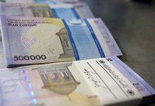 Photo of موافقت وزیر کار با بررسی افزایش حقوق بازنشستگان تامین اجتماعی