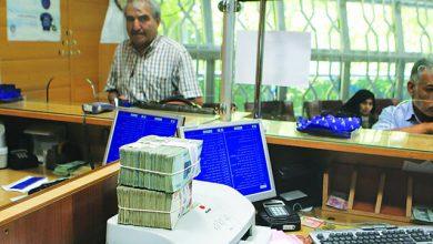 تصویر از متقاضیان وام کرونا به بانک خود مراجعه کنند