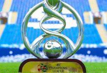 Photo of پیشبینی سایت اماراتی از تصمیم نهایی AFC برای لیگ آسیا