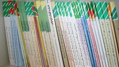 تصویر از مهلت ثبت سفارش کتب درسی دانشآموزان تا دوم تیر تمدید شد
