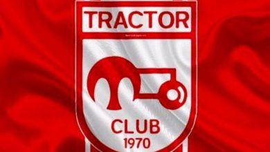 تصویر از بیانیه باشگاه تراکتور برای پایان لیگ برتر در شرایط کرونایی