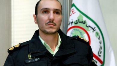 تصویر از هشدار پلیس فتا به متقلبین امتحان مجازی