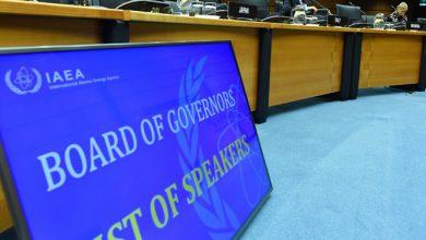 تصویر از قطعنامه ضدایرانی در شورای حکام آژانس تصویب شد