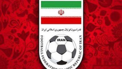 Photo of فدراسیون فوتبال: فیفا از همراهی ما در تدوین پیشنویس اساسنامه تقدیر کرد