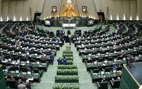 تصویر از نماینده مجلس: فردی در ایران بیش از ۲ هزار خانه به نام خود دارد