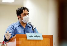 Photo of جزئیات دادگاه مدیر آمدنیوز؛ از پیشنهاد ازدواج «زم» تا موشک به مراکز حساس ایران