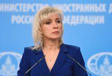 Photo of روسیه: جالب است که اروپا در مقابل فجایع انسانی در آمریکا کور است