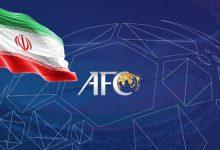 Photo of AFC برنامه انتخابی جام جهانی را اعلام کرد