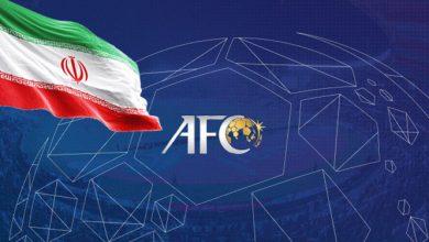 تصویر از AFC برنامه انتخابی جام جهانی را اعلام کرد