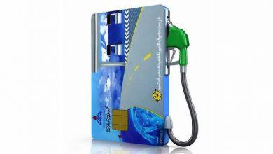 تصویر از سهمیه کارت سوخت جدید چقدر است؟