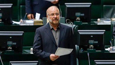 تصویر از اقدام موذیانه آمریکا در شورای امنیت علیه ایران