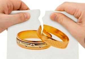 تصویر از ماجرای سریعترین طلاق دنیا!