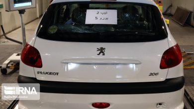 تصویر از قرعه کشی فروش فوق العاده محصولات ایران خودرو آغاز شد