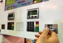 Photo of افزایش سهمیه سوخت خودروهای فعال در حمل و نقل اینترتی
