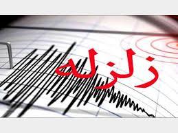 تصویر از زلزله ۴.۸ ریشتری حوالی لیردف دراستان هرمزگان را لرزاند