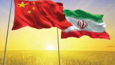 Photo of تحلیل رسانه دولتی چین از سند 25 ساله تهران و پکن