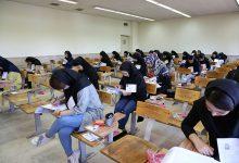 تصویر از آخرین وضعیت برگزاری آزمونهای سراسری