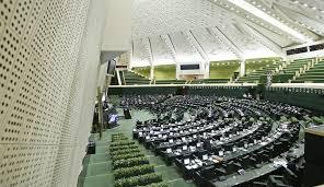 تصویر از طرح مالیات بر خانههای خالی به کمیسیون اقتصادی ارجاع شد