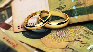 تصویر از وام ازدواج با شرط عجیب یک بانک برای ضامن!