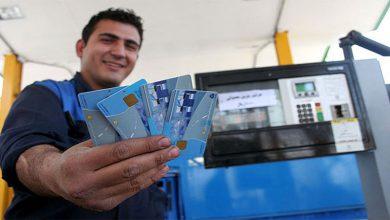 تصویر از کارت سوخت المثنی چندماهه صادر می شود؟