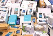 Photo of واردات تلفن همراه بالای ۳۰۰ یورو ممنوع شد