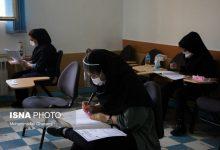 Photo of تمهیدات بهداشتی برای برگزاری آزمونهای سراسری 99 اعلام شد