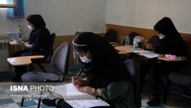 تصویر از تمهیدات بهداشتی برای برگزاری آزمونهای سراسری 99 اعلام شد